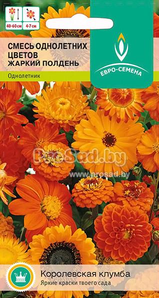 Семена однолетних цветов каталог и