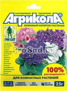 Агрикола (удобрение для комнатных растений)