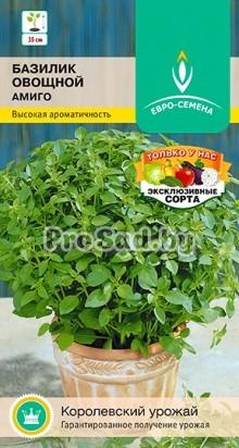 Базилик овощной Амиго