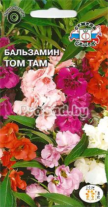 Бальзамин Том Там, смесь