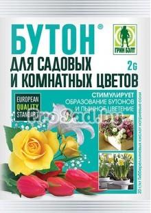 БУТОН,П (стимулятор роста, бутонизации и цветения)