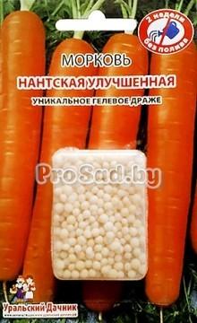 Морковь Нантская улучшенная, драже (300 шт.)