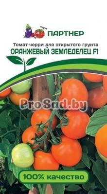 Томат F1 Оранжевый земледелец