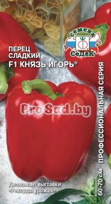 Перец сладкий F1 Князь Игорь