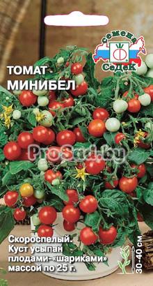 Томат Минибел