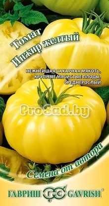 Томат Инжир жёлтый