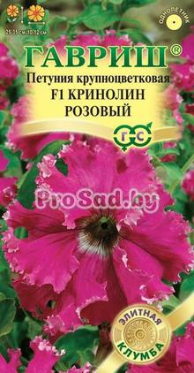 Петуния крупноцветковая (Фриллитуния) F1 Кринолин розовый